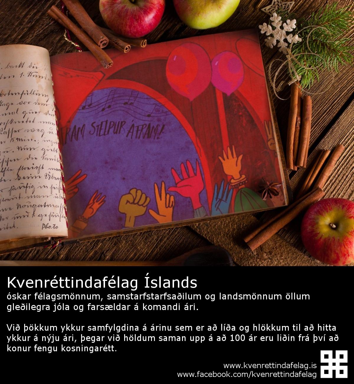 Kvenréttindafélag Íslands óskar landsmönnum gleðilegra jóla og farsæls komandi árs.