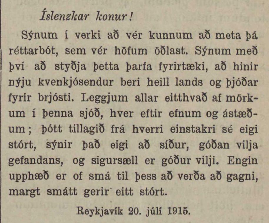 kvennabladid-landspitalasjodur-akall til islenskrakvenna 16081915